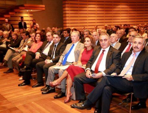 2014 | Eκδήλωση βράβευσης επιχειρήσεων από το ΕΕΑ